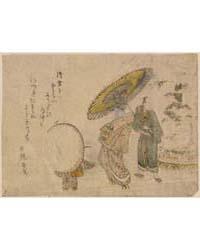 Yuki No Shōgatsu Oiran Dōchū, Photograph... by Kubo, Shunman