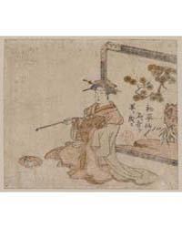 Yatsushi Kōshohei, Photograph 00473V by Library of Congress