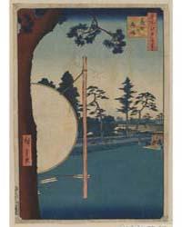 Takata No Baba, Photograph 00489V by Andō, Hiroshige