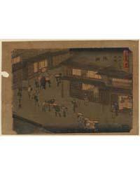 Goyu, Photograph 00525V by Andō, Hiroshige