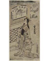 Yamasita Kyōnosuke, Photograph 00556V by Torii, Kiyotsune