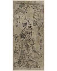 Iwai Hanshirō No Shirabyōshi, Photograph... by Torii, Kiyotsune