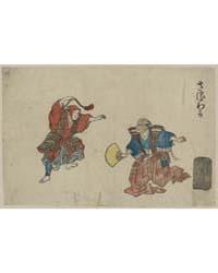Saruwaka, Photograph 00559V by Torii, Kiyonaga