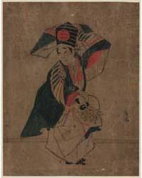 Sanbasō, Photograph 00561V by Torii, Kiyomitsu