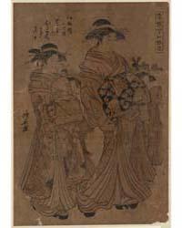 Edomachi Nichōme Tsutaya Uchi Hitomachi?... by Torii, Kiyonaga
