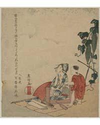 Kinuta No Tamagawa, Photograph 00598V by Katsushika, Hokusai