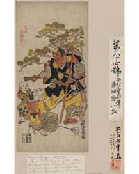 Benkei to Kodomo (Ataka No Matsu), Photo... by Nishimura, Shigenaga