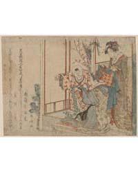 Hatsu Ishō O Kiru Kodomo, Photograph 006... by Ryūryūkyo, Shinsai