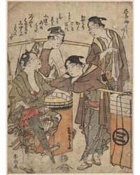 Minazuki, Photograph 00632V by Katsushika, Hokusai