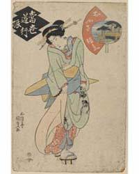 Ofusa Tokubei, Photograph 00652V by Utagawa, Toyokuni
