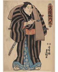 Musashi No Monta, Photograph 00712V by Utagawa, Toyokuni