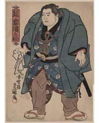 Kagamiiwa Hamanosuke, Photograph 00715V by Utagawa, Toyokuni