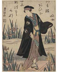 Segawa Kikunojō, Photograph 00732V by Utagawa, Toyokuni
