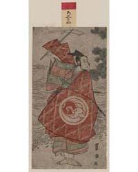 Bandō Hikosaburō, Photograph 00736V by Utagawa, Toyokuni