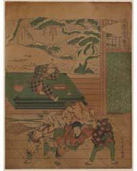 Gokugetsu, Photograph 00757V by Ishikawa, Toyomasa