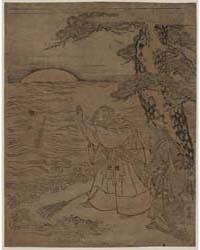 Takasago, Photograph 00759V by Utagawa, Toyoharu