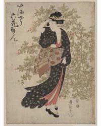 Hagi, Photograph 00790V by Utagawa, Toyokuni