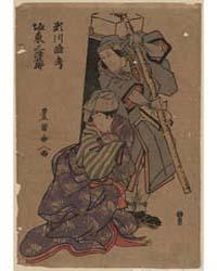 Segawa Rokō to Bandō Mitsugorō, Photogra... by Utagawa, Toyokuni