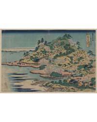 Sesshū Ajigawaguchi Tenpōsan, Photograph... by Katsushika, Hokusai