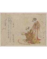 Yoshiwara Suzume, Photograph 00847V by Library of Congress