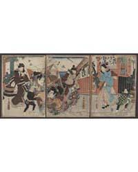 Haru No Akebono, Photograph 00868V by Utagawa, Kuniteru