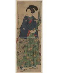 Kakitsubata O Matsu Wakashū, Photograph ... by Taiso, Yoshitoshi