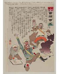 Such Mild News Comes from the War That N... by Kobayashi, Kiyochika