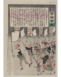 Old Man Carrying a Flag is Leading a Gro... by Kobayashi, Kiyochika