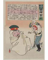 Russian General Kuropatkin in a Sack, Ph... by Kobayashi, Kiyochika
