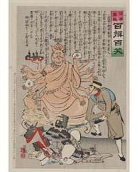 Rokoku No Senji Kannon, Photograph 00953... by Kobayashi, Kiyochika