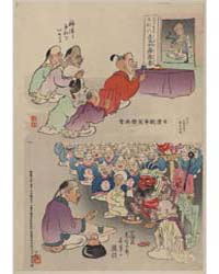 Humorous Pictures Showing Chinese Religi... by Kobayashi, Kiyochika