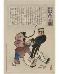Humorous Picture Showing a Soldier Extra... by Kobayashi, Kiyochika