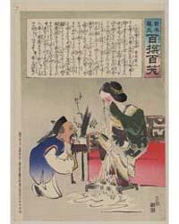 Humorous Picture Showing a Chinese Man, ... by Kobayashi, Kiyochika
