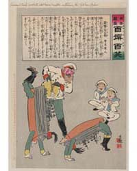 Russian O'Shishi (Acrobatic Street Dance... by Kobayashi, Kiyochika