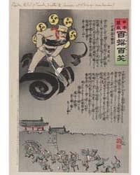 Raijin, the God of Thunder, Frightens th... by Kobayashi, Kiyochika
