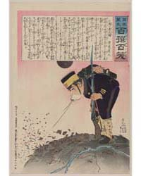 Humorous Picture Showing a Japanese Sold... by Kobayashi, Kiyochika