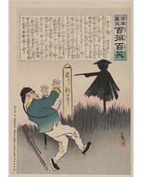 Chinese Soldier Frightened by Scarecrow ... by Kobayashi, Kiyochika