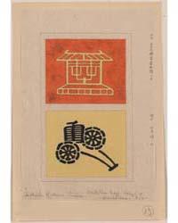 Nishiki Brocade with Amaterasu Kotai Jin... by Library of Congress
