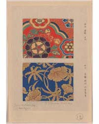 Kara Nishiki (Chinese Brocade) with Red ... by Library of Congress