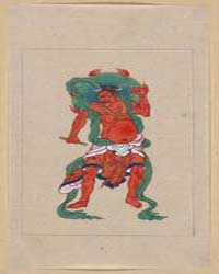 Mythological Buddhist or Hindu Figure, F... by Library of Congress