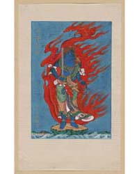 Mythological Blue Buddhist or Hindu Figu... by Library of Congress