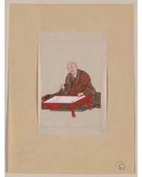 An Old Man, Possibly a Monk or Scholar, ... by Library of Congress