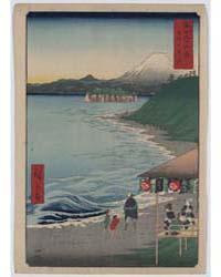 Sagami Shichirigahama, Photograph 01314V by Andō, Hiroshige