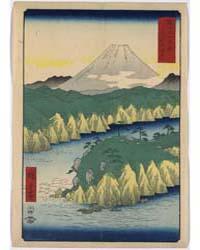 Hakone No Kosui, Photograph 01315V by Andō, Hiroshige