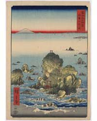 Ise Futamigaura, Photograph 01320V by Andō, Hiroshige