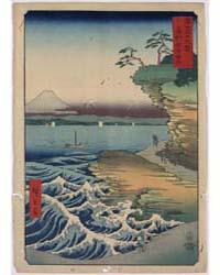 Boushū Hota No Kaigan, Photograph 01326V by Andō, Hiroshige