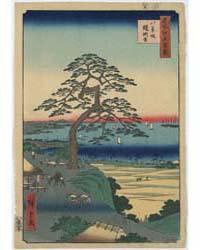 Hakkeisaka Yoroikakematsu, Photograph 01... by Andō, Hiroshige