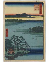 Inokashiranoike Benten No Yashiro, Photo... by Andō, Hiroshige
