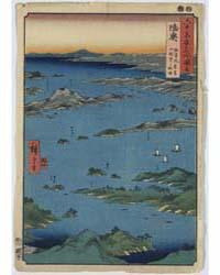 Mutsu, Matsushima Fūkei, Tomiyama Chōbō ... by Andō, Hiroshige