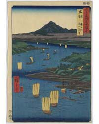 Dewa, Mogamigawa, Gassan Enbō, Photograp... by Andō, Hiroshige